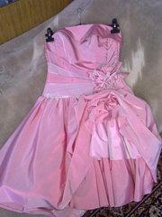 Выпускное платье...Недорого..